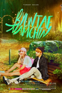 BYUNTAE POSTER - Copy