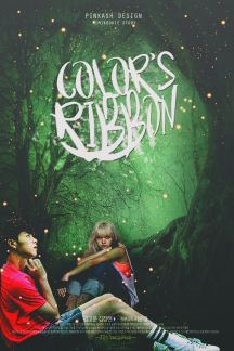 COLOR'S RIBBON
