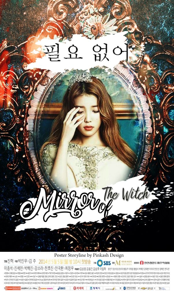 poster-mirror-of-the-witch-new-version