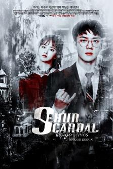 poster-scandal-sehun