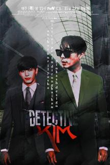 detective kim