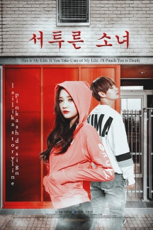 hangul poster