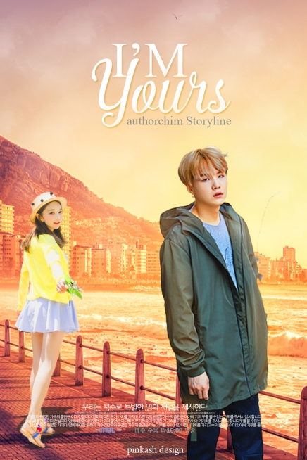 im yours poster